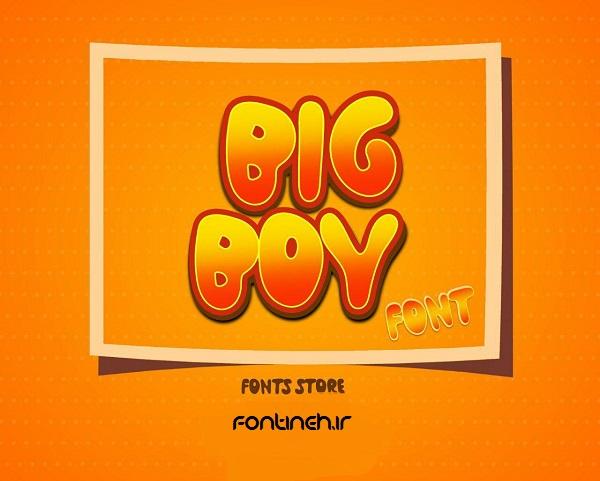 فونت Big Boy